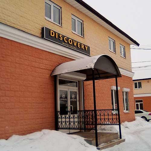 Мотосалон DISCOVERY - Рыбинск