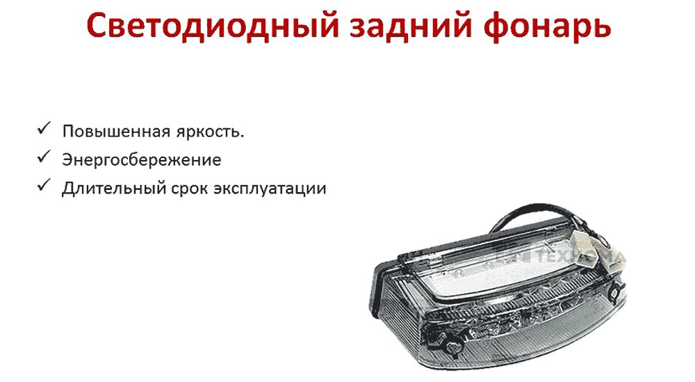 snegohod_bural_lider_zadnii_fonar